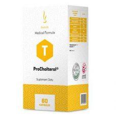 procholterol